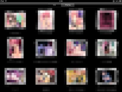 iPad標準の写真ギャラリー機能