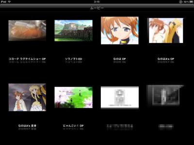 iPad標準の動画プレイヤー機能
