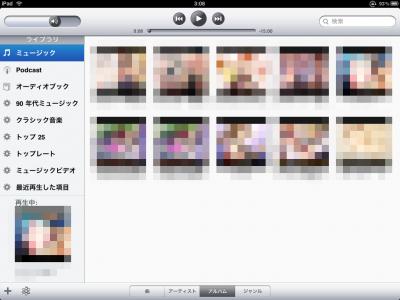 iPad標準の音楽プレイヤー機能