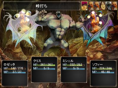 テール島の迷宮 戦闘画面
