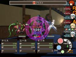 Princess Saviour体験版 戦闘画面