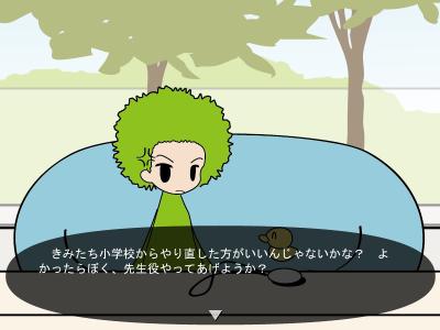 未来探偵ソラとピヨちゃん エピソード・ホーンテッド