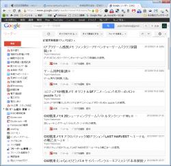 Google+ Button Remover for Google Reader 使用後