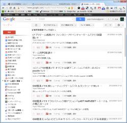 Google+ Button Remover for Google Reader 使用前