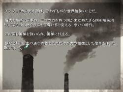 明治の日本、19世紀末の世界