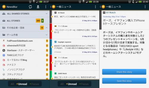 Android版公式クライアント