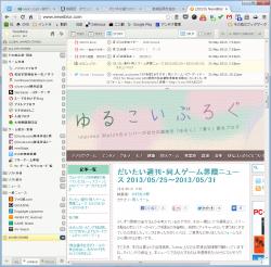 リンク先のページ自体を表示するSTORYモード