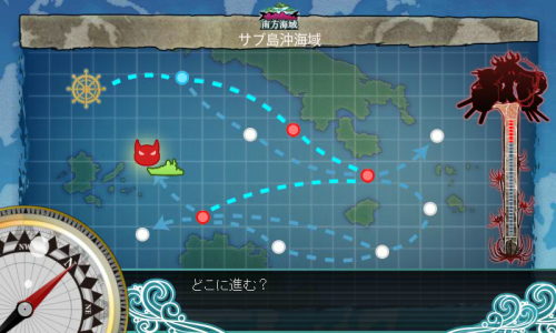 KanColle-5-3-route