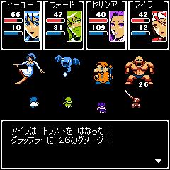 wish-dragon-battle
